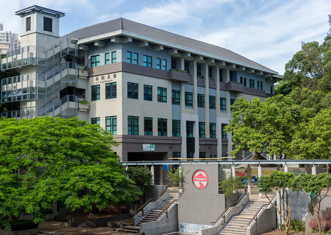 Lingnan University establishes Local Scholarship Scheme for JUPAS Entrants