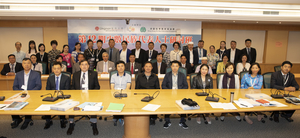 The 12th Seminar for the Representatives of the Minority Nationalities Autonomous Prefectures in China