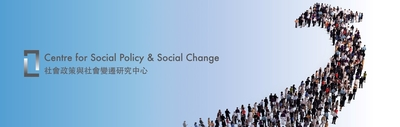 Launch of the new Centre for Social Policy and Social Change
