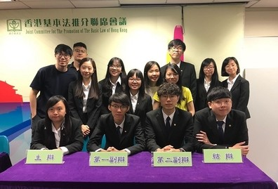 Lingnan University Chinese Debate Team is entering the final match in Basic Law Debate Competition
