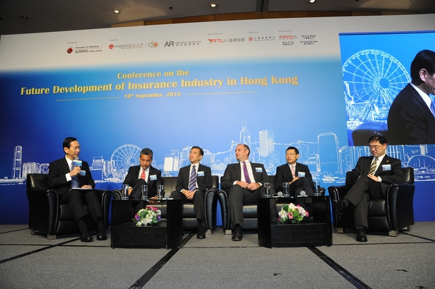 The Future Development of Insurance Industry in Hong Kong