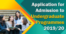 Application for Admission to Undergraduate Programmes 2019/20