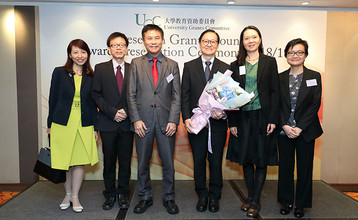 Lingnan professor bestowed the Prestigious Fellowship Award