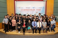 "Second graduation ceremony for ""Navigation Scheme for Young Persons in Care Services"""