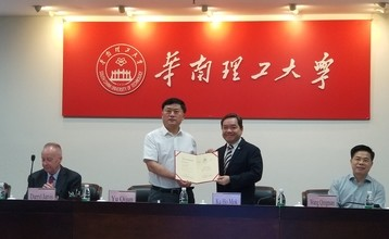 Lingnan University, South China University of Technology and The Education University of Hong Kong co-hosted International Conference on Social Policy and Governance Innovation