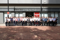 Seminars for Senior Administrators from East Guangdong Region