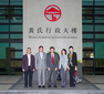 Delegation from Chinese Embassy in the Republic of the Union of Myanmar visits Lingnan University