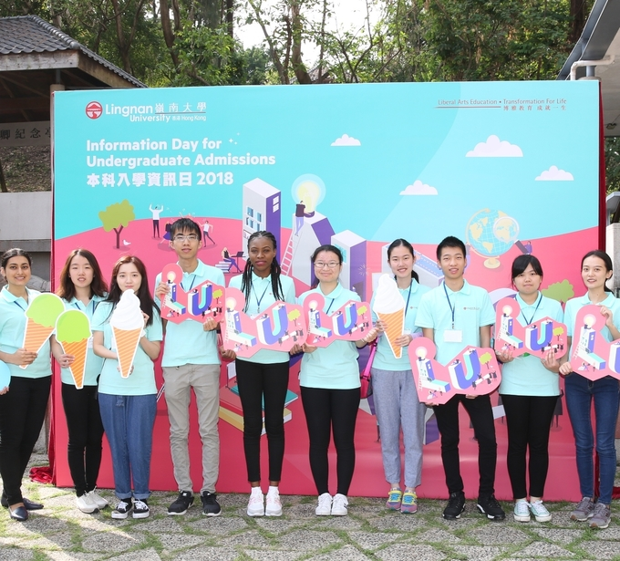 Lingnan organises Information Day to introduce campus life and programme information