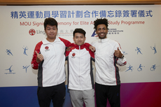 Lingnan University elite athletes