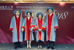 Lingnan University Honorary Fellowship Presentation Ceremony 2018