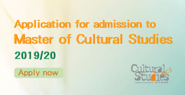 Application for Admission Master of Cultural Studies 2019-20