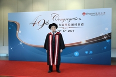 Honorary Doctorates Professor Professor Joseph LAU Shiu-Ming