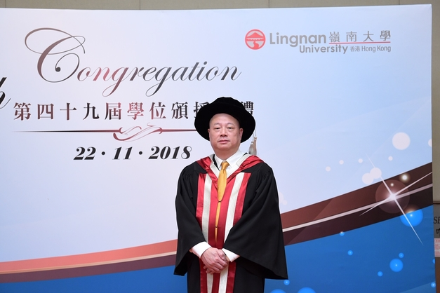 Honorary Doctorates Professor Mr PAN Sutong