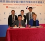 Lingnan University and Hong Kong Sports Institute sign MOU to foster dual career pathways for elite athletes