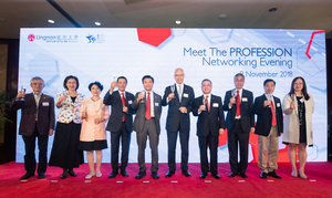 """Meet the Profession – Networking Evening"" connects outstanding students to executive leaders"