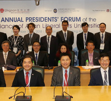 Lingnan University hosts Annual Presidents' Forum 2018 of the Alliance of Asian Liberal Arts Universities