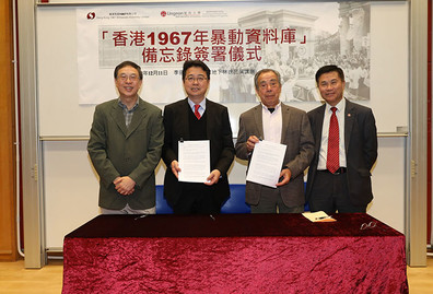 Lingnan University establishes The Hong Kong 1967 Riots Data Base