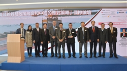 International Forum on the Change of American Trade Policies and the Possible Responses from China