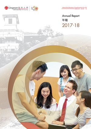Lingnan University Annual Report 2017-2018