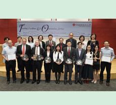 Lingnan University awards staff members for their outstanding teaching and service performance