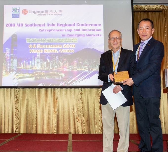 HKIBS of Lingnan co-hosts the 2018 AIBSEAR Conference