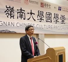 Cultivating an international perspective by means of Chinese culture education