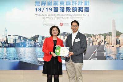 Lingnan University receives triple Gold Awards in Web Accessibility Recognition Scheme 2018/19