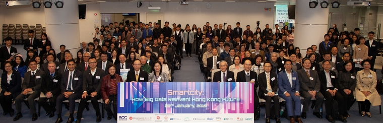 Smart City Conference