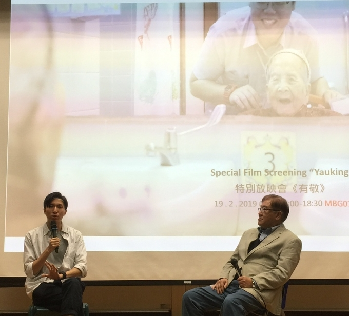 Screening of centenarian's documentary brings reflection on aging society