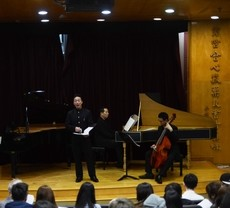 "2018-19 ""Performances@Lingnan"" Series: A Vocal Journey – Stephen Ng Lecture-Recital"