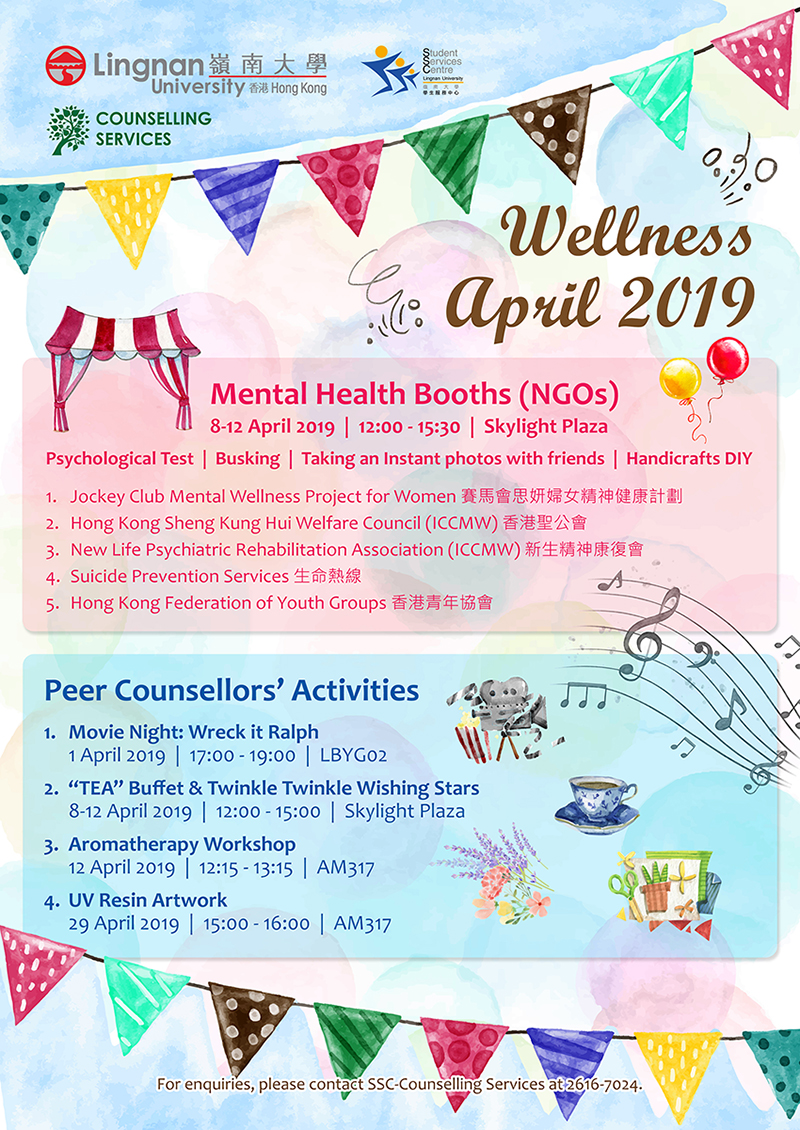 wellness april poster