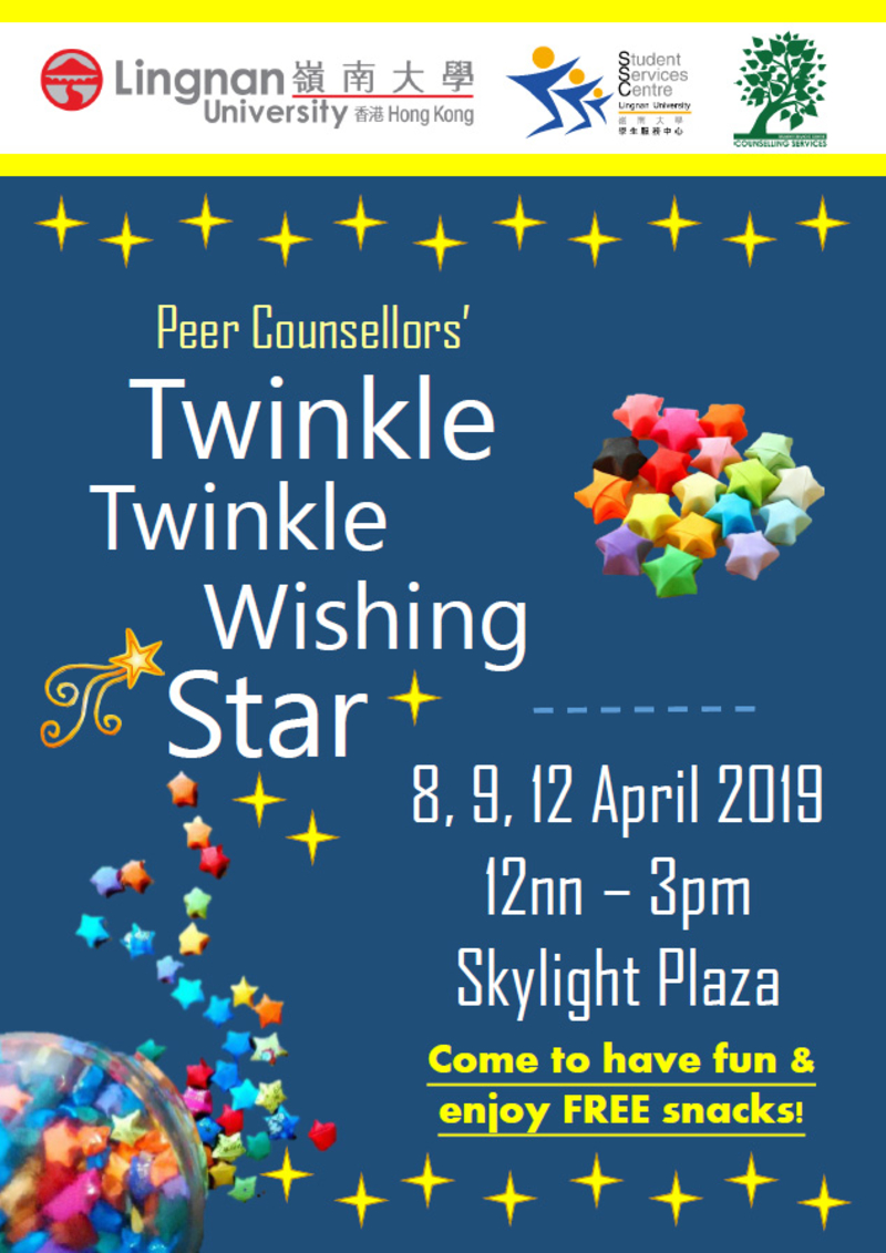 twinkle twinkle wishing star