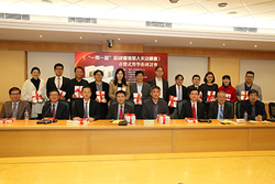 "Lingnan University co-organises symposium cum debut of 'Historical Narratives of Overseas Chinese Along the ""Belt and Road"" Book Series'"