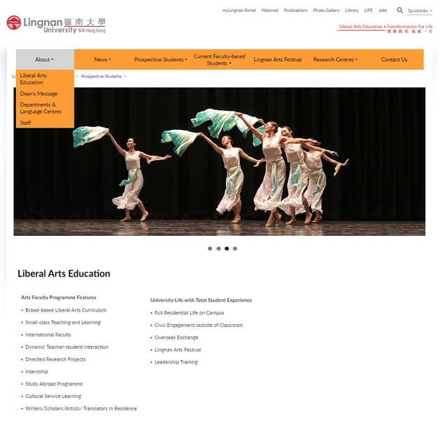 New face of faculty website keeps you posted of Arts at Lingnan
