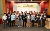 Lingnan University honours outstanding research and knowledge transfer achievements