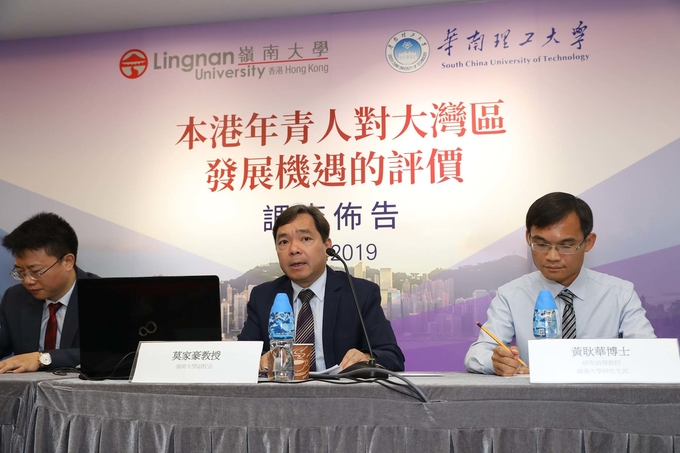 Launch of joint research centre with South China University of Technology