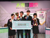 Chinese debate team nails down inter-collegiate victory