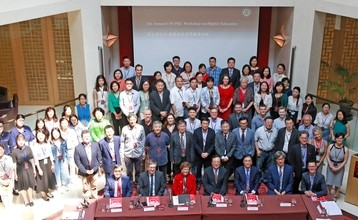 The 5th Peking University-University of Wisconsin Workshop on Higher Education