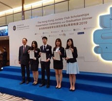 4 Lingnan students awarded the Hong Kong Jockey Club Scholarships