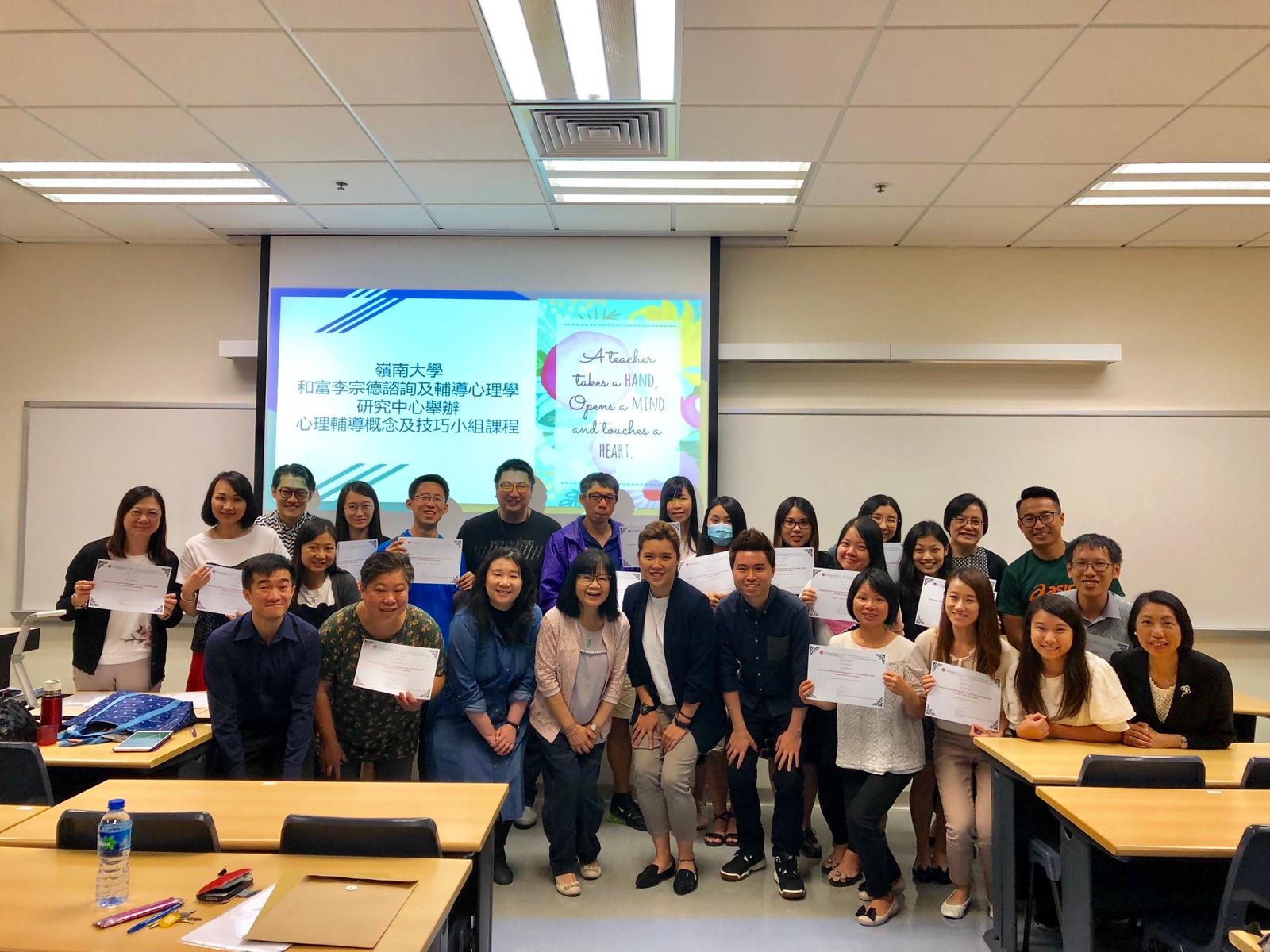 "A free training programme titled ""Enhancing Self/Classroom Management and Counselling Skills: Train-the-Trainer Programme"" has successfully finished at Lingnan University. It was a 24-hour (8-day) course to be conducted in 8 weeks from 10 May to 5 July 2019. The course mainly delivered with substantial psychological and educational theories, practical strategies and skills, and cases and examples of good practices."