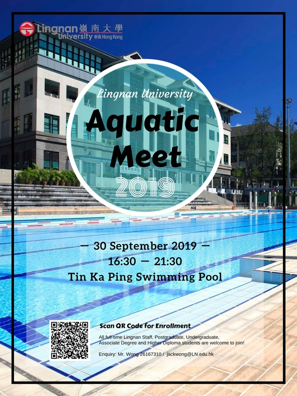 LU Aquatic Meet 2019