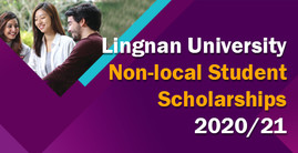 Lingnan University Non-local Student Scholarships 2020/21