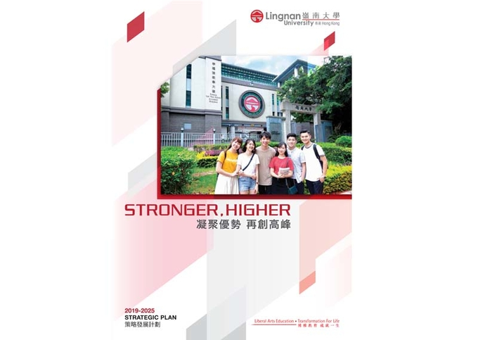 New Strategic Plan sets to lift Lingnan 'Stronger, Higher'