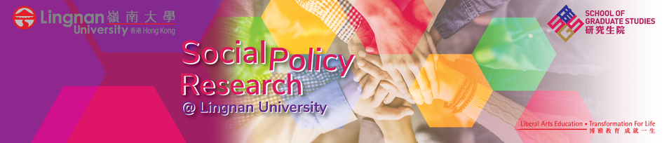 Social Policy Research @ Lingnan University
