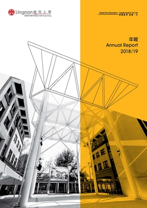 Lingnan University Annual Report 2018/2019