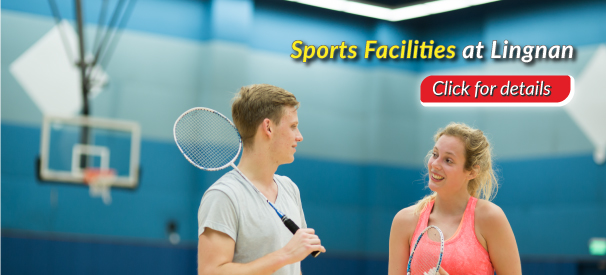Sports Facilities at LU
