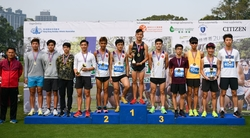 LU cross-country players crown men's tertiary champions