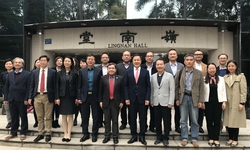 LU delegates attend 5th Annual Meeting of Sun Yat-sen University Cooperative Development Committee