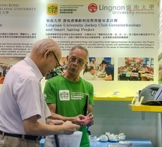 Survey finds most citizens expect Government to subsidise gerontech products for the elderly