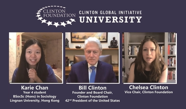 Karie Chan Ching-yi, a year 4 student in Sociology (left), was featured in the annual CGI U meeting's town hall question-and-answer session with Bill Clinton (centre) and Chelsea Clinton.